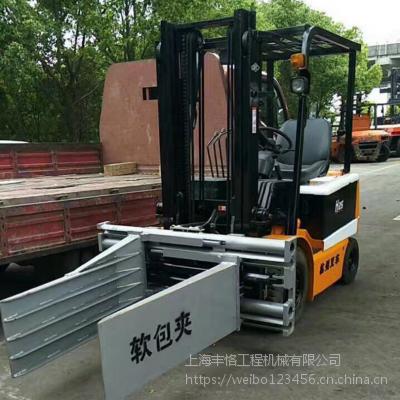 低价出售夹抱叉车 合力叉车1.5吨 合力叉车2.5吨 合力叉车3吨