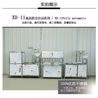 豆腐机厂家直销 小型豆腐机效率高 款式齐全可定制