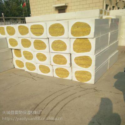 供应北京墙体保温岩棉板 硬质防火岩棉板 价格优惠