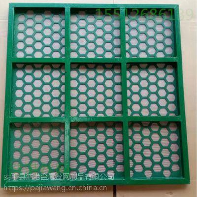 高频框架振动筛布厂家@广安高频框架振动筛布厂家批发
