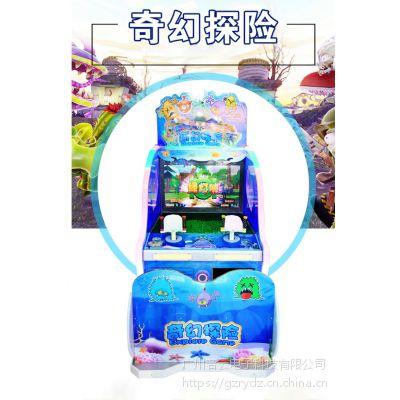新款儿童射水游戏机电玩投币游戏机射水机亲子乐园游乐设施设备