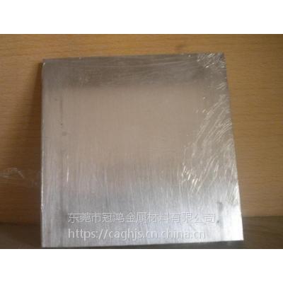 进口WD21160高强镁合金板材,WD21160性能及用途