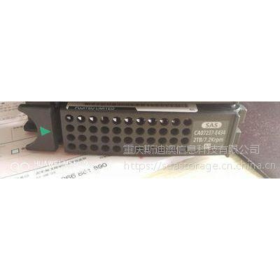 Fujitsu CA07237-E434 2TB 7.2K SAS 硬盘