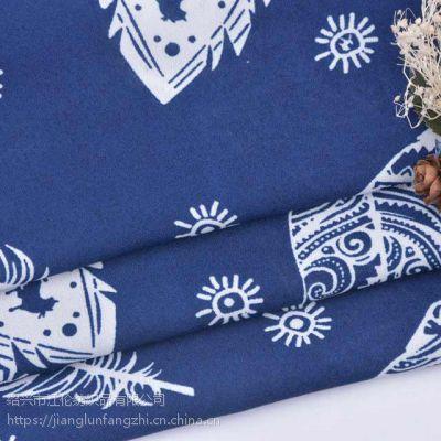 100%涤纶乱麻印花时装面料在线定制、批发
