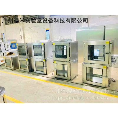 禄米实验室专业生产定制304不锈钢传递窗