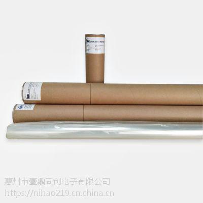 供应线路板曝光机专用SDI麦拉膜