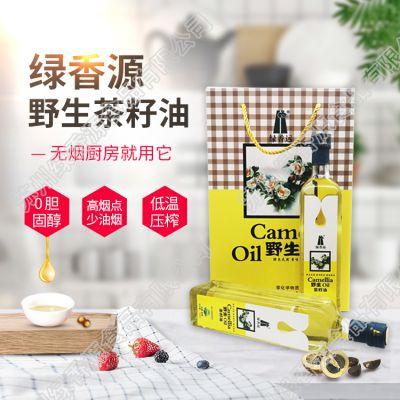 厂家批发(散油、成品油)绿香远初榨头道天然有机山茶油 750ml*2婴儿月子孕妇油茶籽油送礼食用油