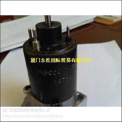 VP1Z-WG 230-PYD液压阀