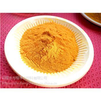 供应水方程聚合氯化铝:主产聚丙烯酰胺,