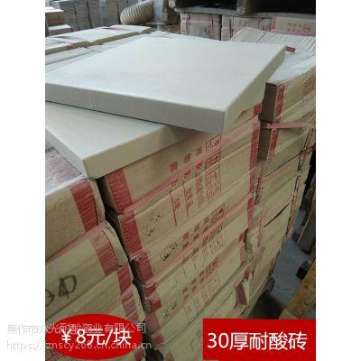 内蒙古乌海耐酸砖,300耐酸瓷板高强度防腐耐磨