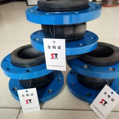 供应EPDM耐磨耐腐蚀橡胶接头DN500高压橡胶减震器