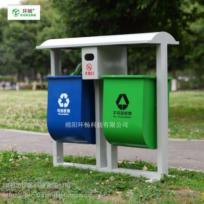 户外钢制分类垃圾桶场景实拍图 街道分类垃圾桶 摇摆桶 植物园垃圾箱