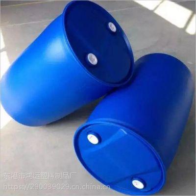 固原 200KG危险品包装桶|塑料桶|化工桶单环双环 可定做可印Logo
