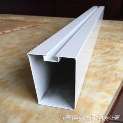 凹槽铝方通批发 定制铝合金凹槽型材铝天花吊顶材料 凹槽铝合金管