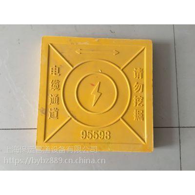 来宾市防护黄色警示砖 厂家