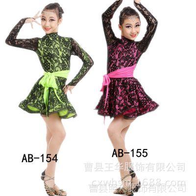 新款女童拉丁舞裙秋季长袖练功服儿童比赛演出表演服装少儿连衣裙