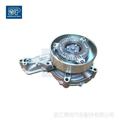 浙江德沛供应欧系重型商用车冷却系修理件副厂沃尔沃卡车铝制冷却水泵21648708/21814009