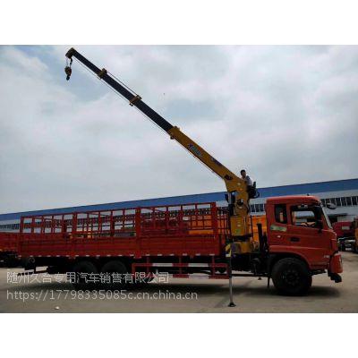 后双桥徐工12吨加长臂随车吊