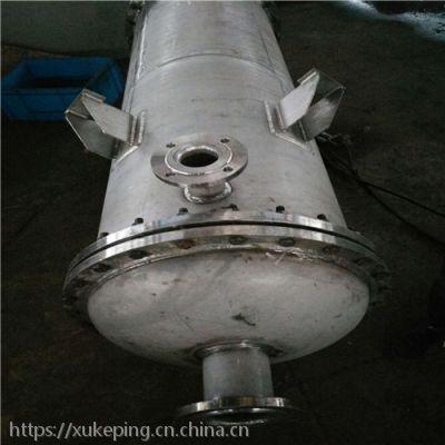 胜杰列管式冷凝器生产厂家