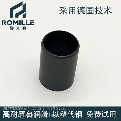 塑料轴承 工程塑料轴承 塑料套筒轴承/工程塑料轴承/塑料滑动轴承