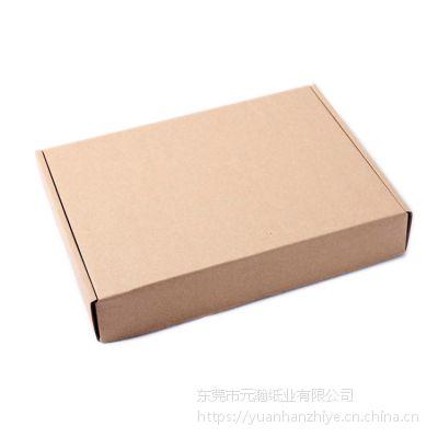 东莞厂家定做电商快递物流用飞机盒瓦楞加特硬长方形打包纸箱盒子