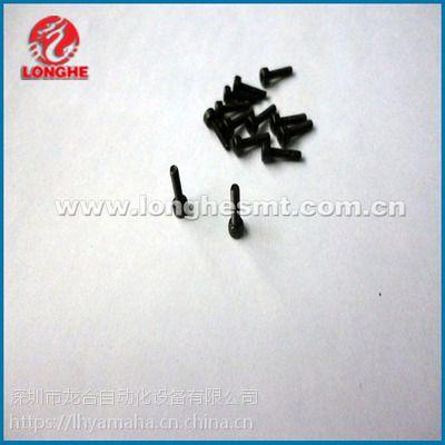 7383感应器螺丝 92D18-02006