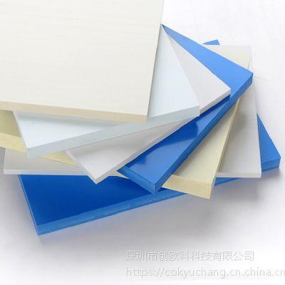 耐酸碱pvc板 灰色PVC板 水箱焊接专用聚氯乙烯板 米黄色pvc板定制加工