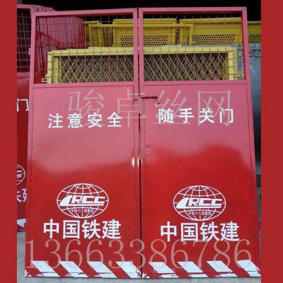 工地施工电梯门 喷漆井道基坑防护网 加工定做警示围栏