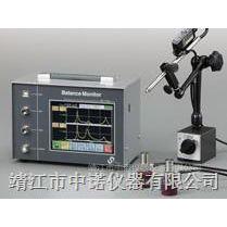 SB-7700日本西格玛汽轮机离心机现场动平衡仪