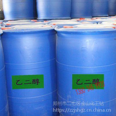 金山EG乙二醇防冻液 工业涤纶级制冷防冻乙二醇冰点-25℃原液保质期三年大包装