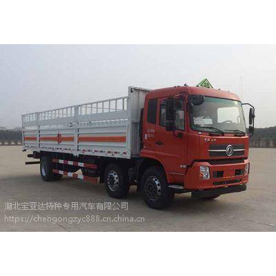 东风天锦8.6米DFH5250TQPBXV型5.9L气瓶运输车厂家