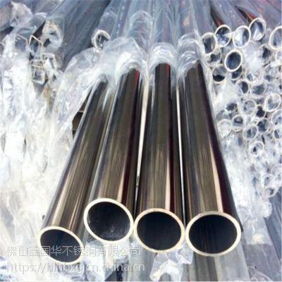 316不锈钢焊管 304不锈钢制品管 方管 圆管 拉丝管 亮管