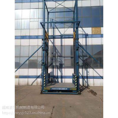 无锡超威SJD-专供仓库 码头导轨式升降货梯