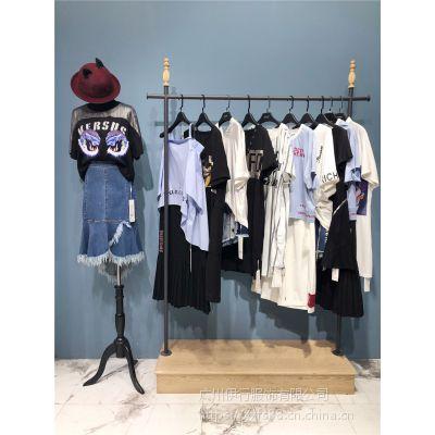 品牌尾货清仓信誉衣橱夏季网纱半身裙折扣女装一手货源
