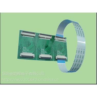 显示屏FFC软排线 FFC扁平线 及各种折线 包铝箔 导电布 割地线等特殊加工