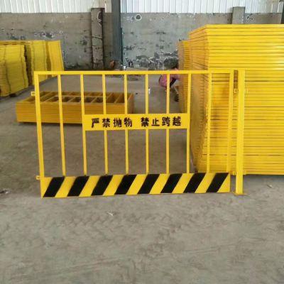 中建标准基坑防护护栏