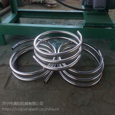 方管圆管弯管机 益阳360度弹簧状压弯