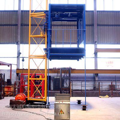 厂家建筑扶墙垂直运输货梯 高空运输物料提升机