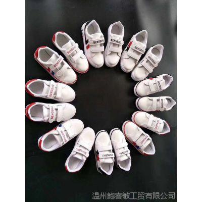 儿童小白鞋小学生白布鞋板鞋批发厂家直销便宜库存鞋货源