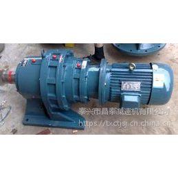 江苏BWE63-289摆线针轮减速器及摆线轮