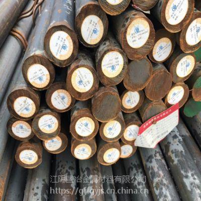 无锡现货零售Q345D圆钢,莱钢Q345D热轧圆棒
