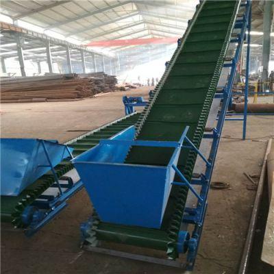 Z字爬坡皮带输送机批发厂家厂家直销 水平式传送机