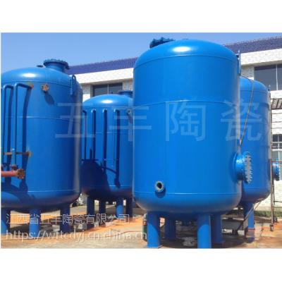 江西省五丰陶瓷供应剩余氨水微孔陶瓷过滤器