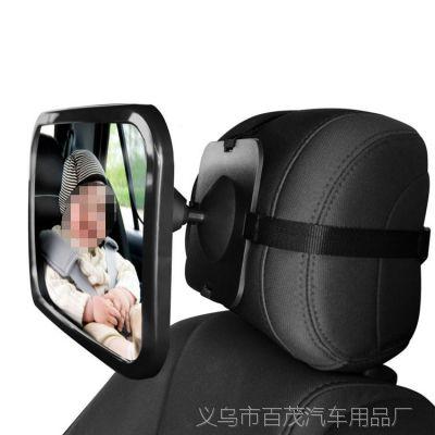 宝宝车内后视镜 360°旋转宝宝车内镜 汽车后视镜 汽车婴儿后视镜