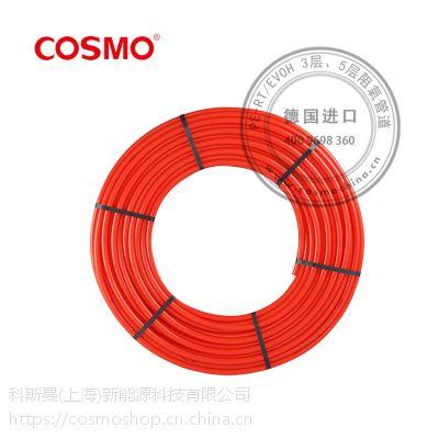 科斯曼厂家直销德国进口阻氧管地暖管多规格