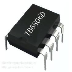上海原边反馈 无光耦电源芯片TB6806D