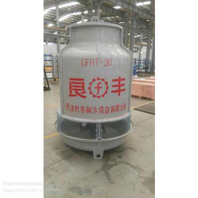 天津工业冷却塔生产厂家-天津良丰制冷设备有限公司