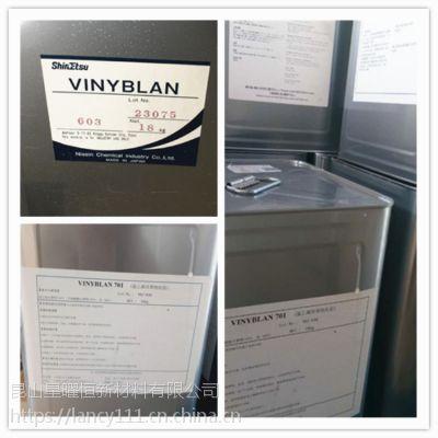 原装进口日信VINYBLAN 701水性氯醋树脂氯化聚乙烯丙烯酸乳胶