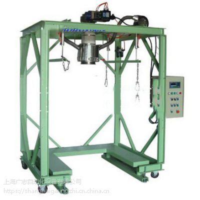 不锈钢给料吨袋称重包装机上海广志自动化