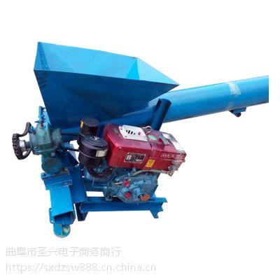 自动螺旋上料机变频调速 来厂定做给料机